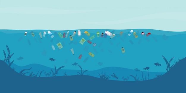 물에 떠 다니는 쓰레기.