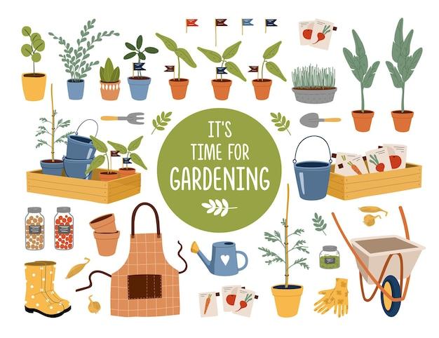 園芸用品セット。