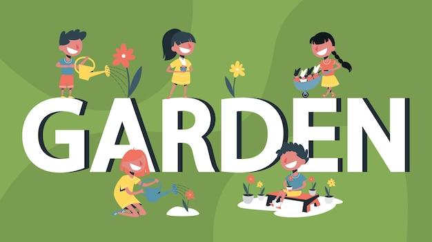 庭の1つの単語のバナーのコンセプトです。子供のガーデニング