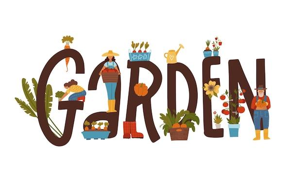 レタリングで植物を育てる男性と女性のキャラクターと誤植の庭