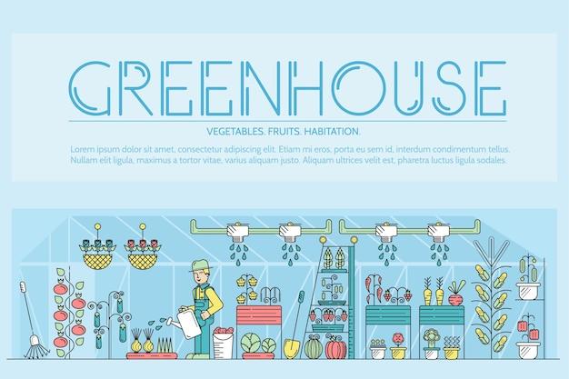 温室の概要の概念で植物に水をまく庭師
