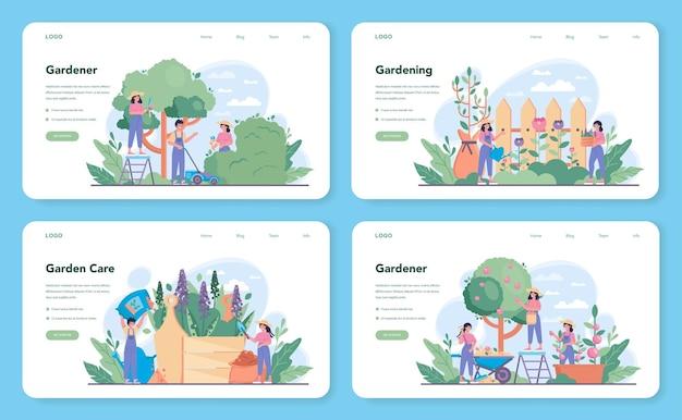 庭師のwebレイアウトまたはランディングページセット。園芸デザイナービジネスのアイデア。木や茂みを植えるキャラクター。仕事用の特別な道具、シャベルと植木鉢、ホース。孤立したフラットイラスト