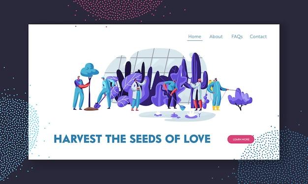 庭師と科学者は庭の温室で植物を育て、世話をします。ガーデニングの人々に水をまき、植え、木をかき集めます。ウェブサイトのランディングページ、ウェブページ。漫画フラットベクトルイラスト