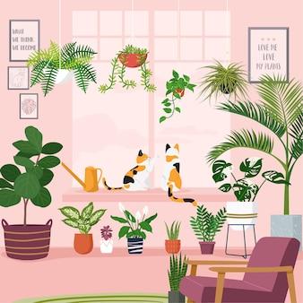 Концепция садоводства дома, гостиная, украшенная комнатными растениями