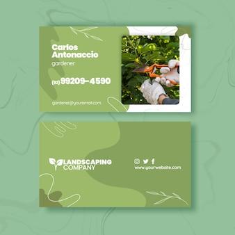 Шаблон визитной карточки в саду