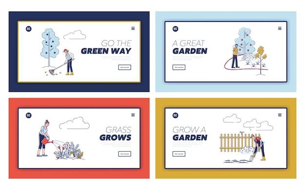 Концепция садоводства и сельского хозяйства