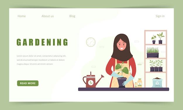 Целевая страница веб-сайта для любителей садоводства