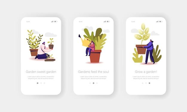 ガーデニングまたは花のホビー モバイル アプリ ページのオンボード画面テンプレート
