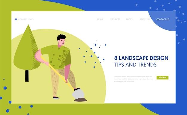 ガーデニング、植栽のランディングページテンプレート。 webページまたはwebサイトのキャラクター庭師成長植物の概念。