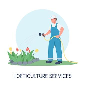 ガーデニングソーシャルメディアポストモックアップ。園芸サービスのフレーズ。 webバナーデザインテンプレート。プロの造園ブースター、碑文のあるコンテンツレイアウト。ポスター、印刷広告、フラットなイラスト