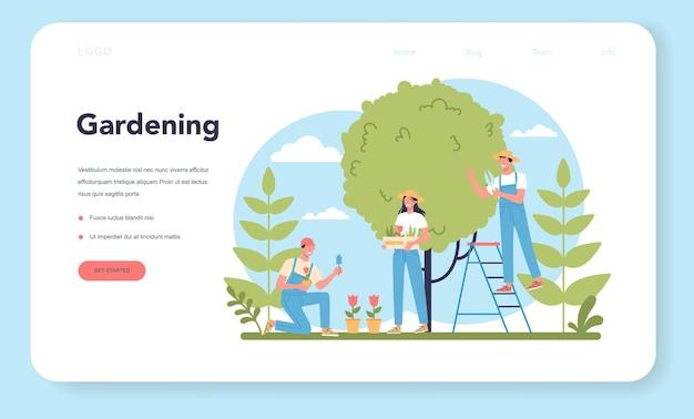 Веб-баннер или целевая страница о садоводстве