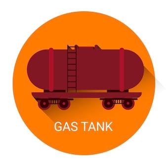 ガスタンクのアイコン