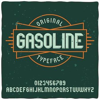 ガソリン書体