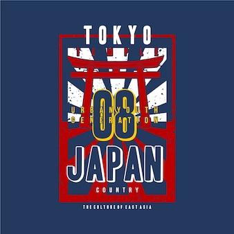 Ворота храм токио япония графический типография дизайн