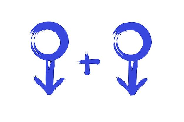 게이 상징주의. 흰색 배경에 고립 된 두 개의 파란색 남성 섹스 심볼. 벡터 일러스트 레이 션