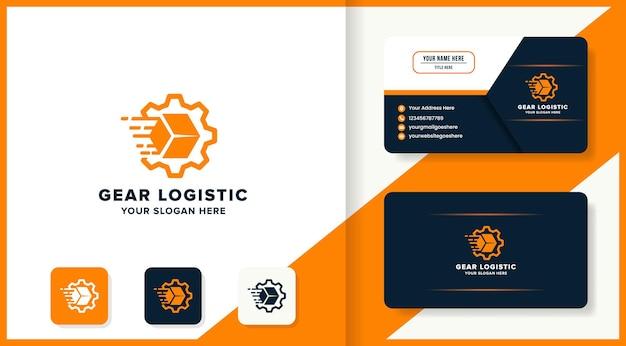 기어 박스 로고 디자인 및 명함