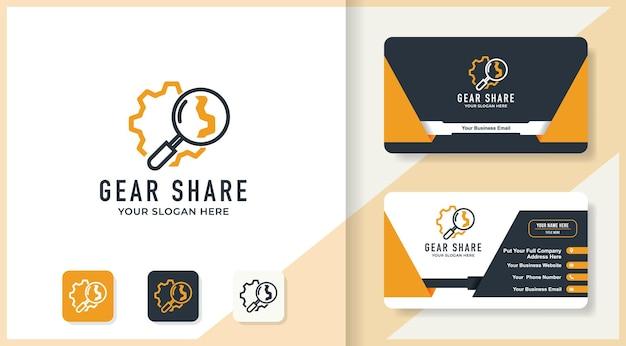 Увеличительный дизайн логотипа шестерни и визитная карточка