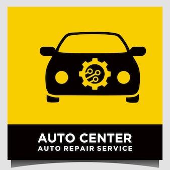 Gear tools and car repair service logo design vector