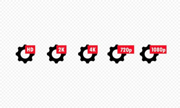 품질 표시가 있는 기어. 비디오 품질 기호 hd, 2k, 4k, 720p, 1080p 아이콘. 벡터 eps 10입니다. 흰색 배경에 고립.