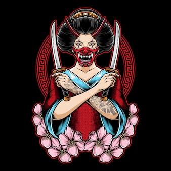 Geisha holding katana illustration