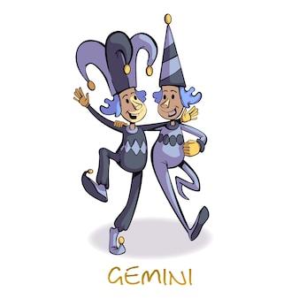 ジェミニ星座人フラット漫画。道化師の帽子の双子、占星術のシンボル。コマーシャル、アニメーション、印刷デザイン用の2dキャラクターテンプレートをすぐに使用できます。孤立したコミックヒーロー