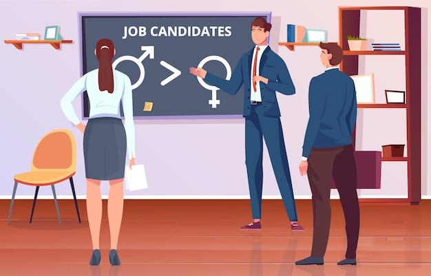 Плоская иллюстрация гендерной дискриминации с мужчинами и женщинами-кандидатами на работу в офисе