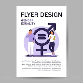 男女共同参画の概念。チラシのデザイン。男性と女性は、男女平等の尺度で性格を示します。ベクトルイラスト。平らな。