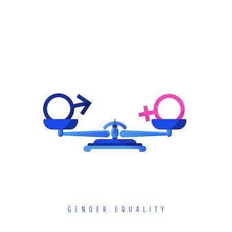 男女共同参画のコンセプト。金属の機械スケール上の性別のバランスをとるシンボル。フラットスタイルのイラストアイコン。