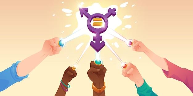 남성과 여성의 손으로 성별 평등 개념은 트랜스 젠더 기호를 만들기 위해 전원 링 광선을 연결합니다.