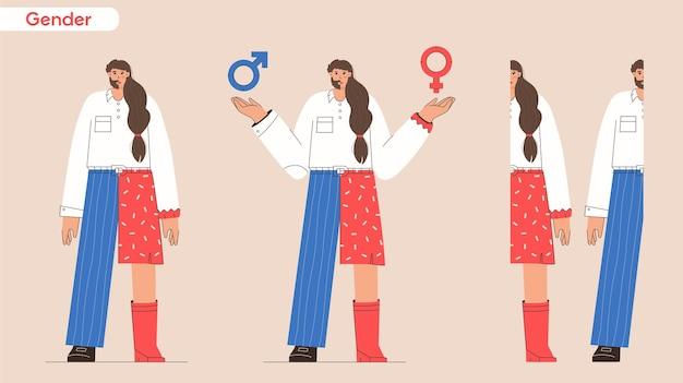 성별 정체성 개념. 반 남자와 여자