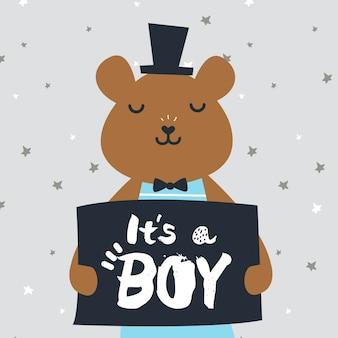 Gender reveal of a boy Premium Vector
