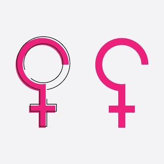 남성과 여성의 벡터 일러스트 레이 션의 성별과 평등의 성별 기호 로고