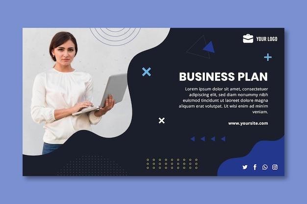 Общий шаблон бизнес-баннера
