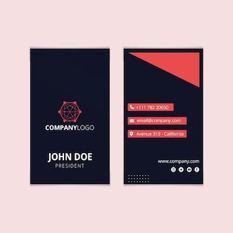 Деловая двусторонняя визитка общего назначения