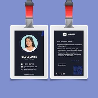 Modello di carta d'identità aziendale generale