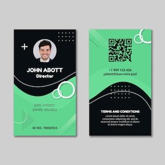 一般的なビジネスidカード
