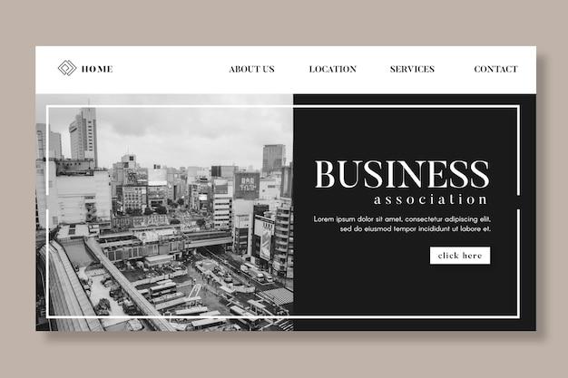 Общий шаблон целевой страницы для бизнеса