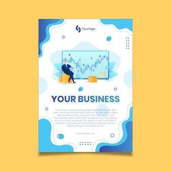 일반 비즈니스 포스터