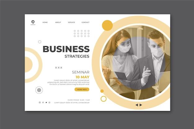 一般的なビジネス統計のランディングページ