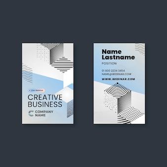 Общая бизнес-вертикаль визитка