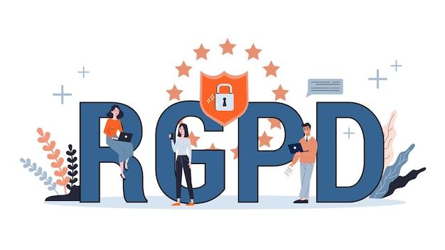 一般的なデータ保護規則の概念。サイバーセキュリティの概念。デジタルデータ保護と安全のアイデア。パスワードによる情報へのアクセス。 gdprシステム。図