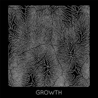 생성 가지 성장 패턴