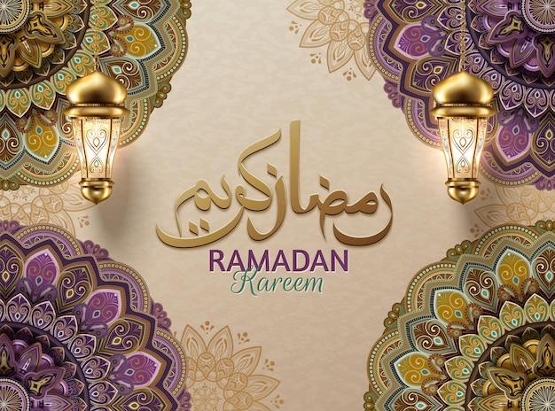 Generous holiday written in arabic calligraphy ramadan kareem with arabesque flowers