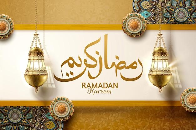 Generous holiday written in arabic calligraphy ramadan kareem with hanging lanterns and arabesque flowers