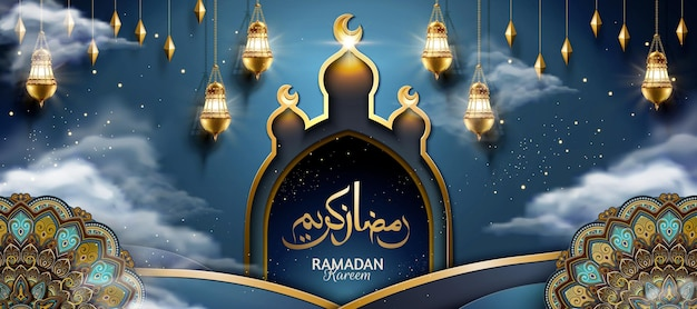Generous holiday written in arabic calligraphy ramadan kareem with mosque at night
