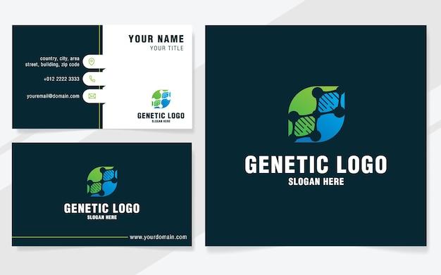 현대적인 스타일의 유전자 로고 템플릿