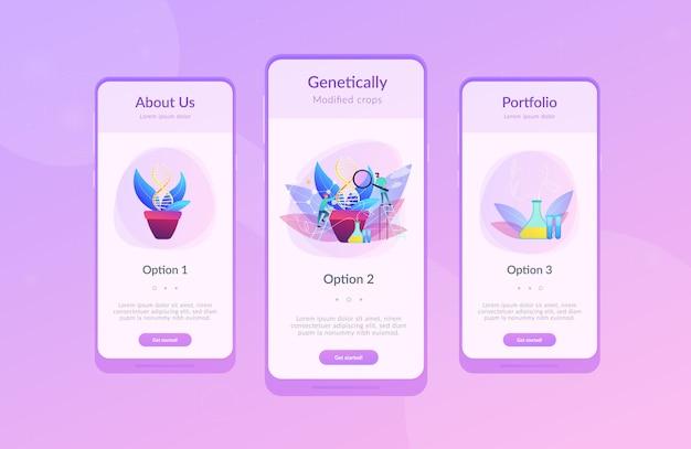 유전자 변형 된 식물 앱 인터페이스 템플릿.