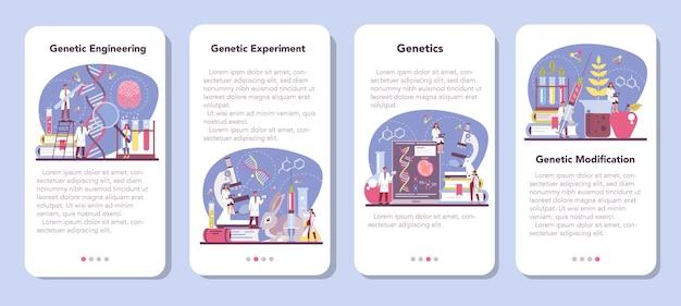 유전 학자 모바일 응용 프로그램 배너 세트