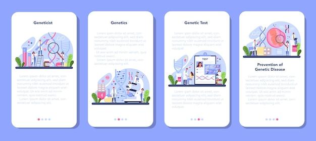 遺伝学者モバイルアプリケーションバナーセット