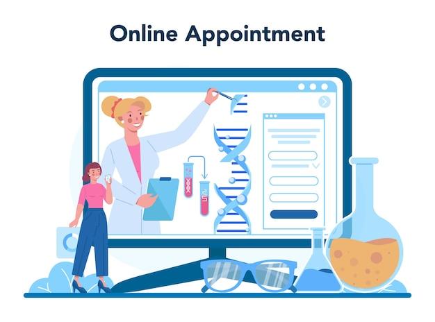 遺伝学者のオンラインサービスまたはプラットフォーム
